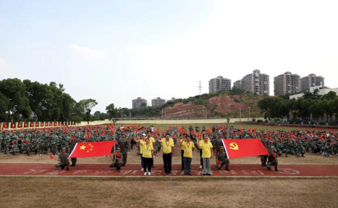 衡铁运校2021级新生国防教育活动结营仪式